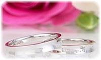 خواستگاری,ازدواج,عروسی,عروس,داماد,حلقه