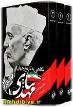 تازه ترین توصیه رهبر انقلاب برای مطالعه