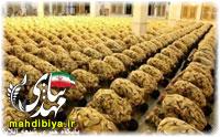 نماز جماعت مدافعین حرم