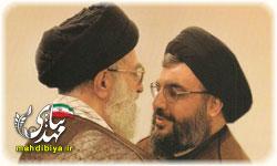 حزب الله در کلام ی